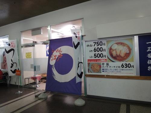 23101501